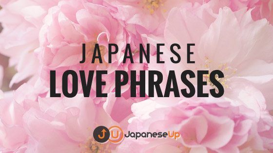 Japanese Love Phrases Japaneseup