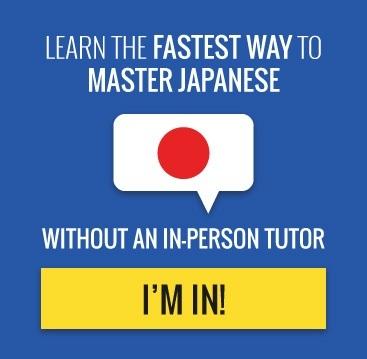 Learn Japanese Basic Kanji – JapaneseUp