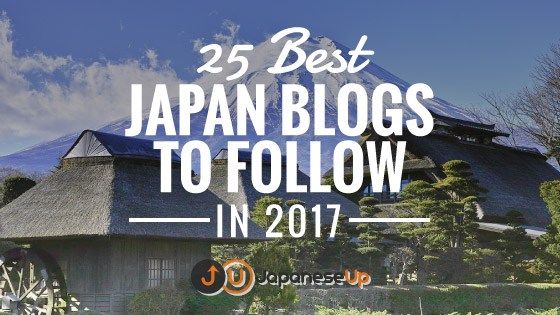 Home Blogs 25 best japan blogs to follow in 2017 | japaneseup