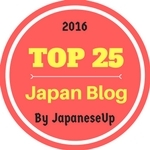 Best Japan Blogs | JapaneseUp